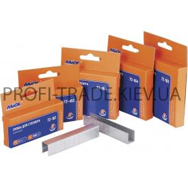 72-164 Скобы для степлера 12x11,3x0,7 мм каленая 1000 шт