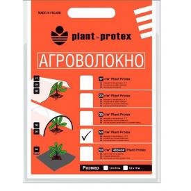 Агроволокно Plant-Protex 50 черное 1,6х10 м