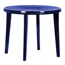 Стіл пластиковий Curver Lisa синій