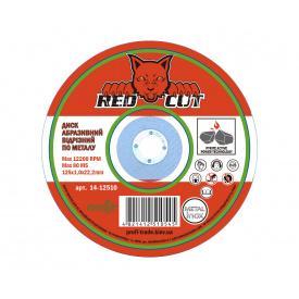 14-12510 Диск отрезной по металлу 125x1,0x22,2Red Cut (25 шт)