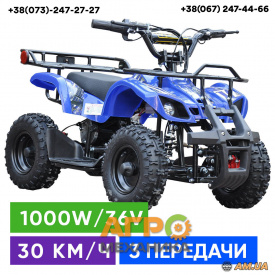 Электроквадроцикл Viper-Crosser EATV 90505 1000W/36V (синий)