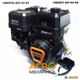Двигатель LIFAN KP460E вал 25 мм