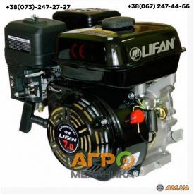 Двигатель LIFAN LF170F вал 19 мм под шпонку
