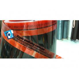 Отрезная инфракрасная нагревательная RexvaXT-308PTC, толщиной 0,34 мм, размером 0.80 х 1.75