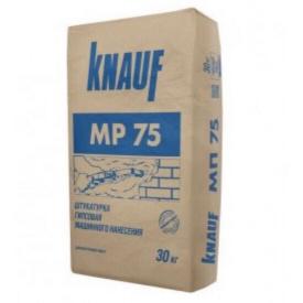 Штукатурка гіпсова машинна Кнауф МП 75 30 кг