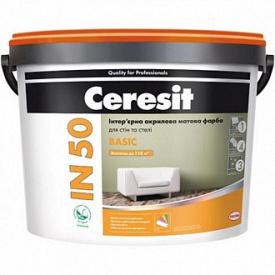 Интерьерная акриловая матовая краска Ceresit IN 50 BASIC 10 л