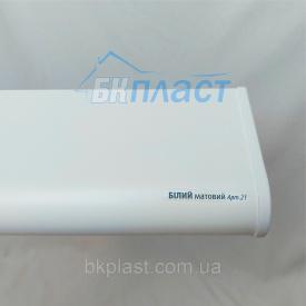 Подоконник PLASTOLIT матовый белый