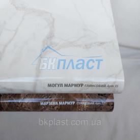 Подоконник PLASTOLIT Глянец могул мрамор