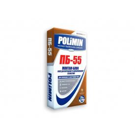 Клей для мурування та шпаклювання газобетону POLIMIN ПБ-55 МОНТАЖ-БЛОК 25кг