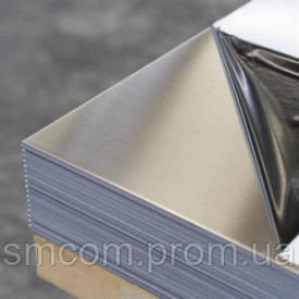Алюминиевый лист АМЦ Н(3003) 1х1500x2000мм