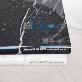 Подоконник PLASTOLIT Глянец аликанте мрамор 150
