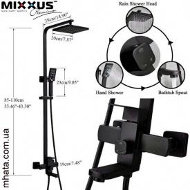 MIXXUS KUB-009-J BLACK Душевая колонна со смесителем из нерж. стали SUS304
