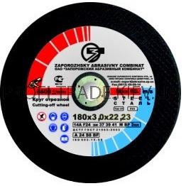 Диск отрезной ЗАК 180x1,6x22 14 А 41 (40 шт) ПТ-0050