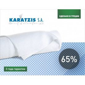 Сітка затінюють KARATZIS біла 65% (4х50м)