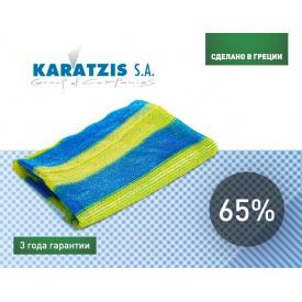 Сетка для затенения KARATZIS желто-голубая 65% (4x5м)
