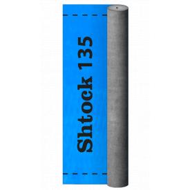 Мембрана супердиффузионная Shtock пл135 75 м2