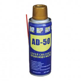 Смазка AD-50 универсальная (200 грамм) ПТ-0551