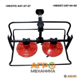 Косарка роторна Forte GM-04