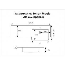 Умывальник для ванной комнаты Bulsan Magic 1205x455х147 правый