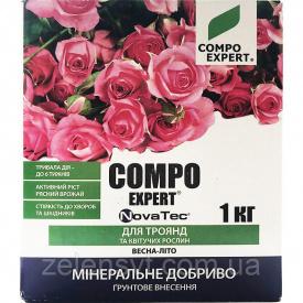 Комплексное удобрение для роз и других садовых цветов COMPO NovaTec 1 кг Германия