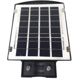 Уличный фонарь UKC 1VPP 45W с датчиком движения Черный