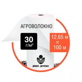 Агроволокно Plant-Protex 30 белое 12,65х100 м