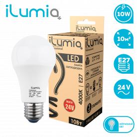 Светодиодная лампа ilumia 075 L-10-MO-E27-NW-24 1000Лм 10Вт 24В Е27 4000К