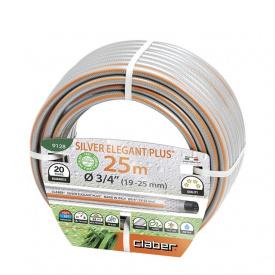 "Шланг для поливу Claber Silver Elegant Plus 3/4"" 25м (91280000)"