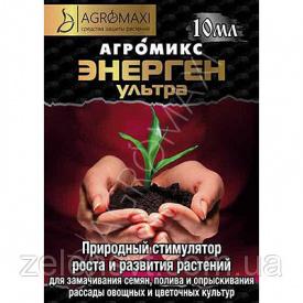 Удобрение Агромикс Энерген Ультра 10 мл от Agromaxi оригинал