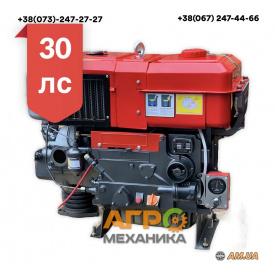 Двигатель Кентавр ДД1125ВЭ