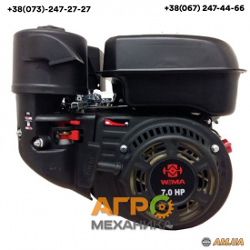 Двигун Weima WM170F-S New