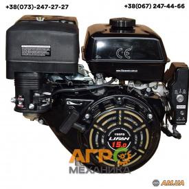 Двигатель Lifan LF190FD с интегрированным стартером