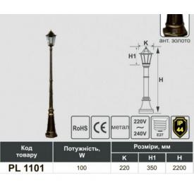 Светильник садово-парковый Lemanso,столб PL1101 античное золото