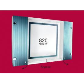 Шкаф-зеркало с LED подсветкой 100x70x14см ШК820