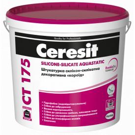 CERESIT CT 175/2 БАЗА Штукатурка декоративная силикон-силикатный короед зерно 2 мм 25 кг