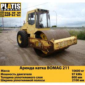 Грунтовый каток BOMAG 211