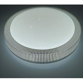 Светодиодная люстра с пультом Volcano 50Вт 390*90mмм 15кв/м 3000-6000К