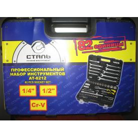 Профессиональный набор инструментов Сталь AT-8212 82 единиц