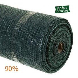 Сетка для затенения Хорошая сеточка зеленая 90% 6x50м