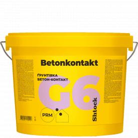 Грунтовка Shtock Бетон-контакт 6,2кг