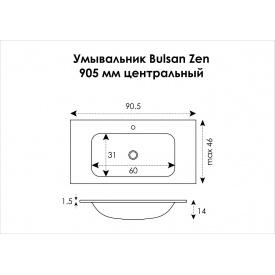 Умывальник для ванной комнаты Bulsan ZEN 905x460х140