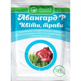 Удобрение Авангард цветы травы 30 мл от Ukravit