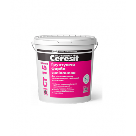 Краска грунтующая силиконовая Ceresit CT 15 silicone 10 л