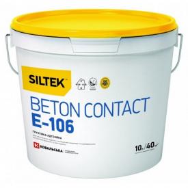 SILTEK Е-106 Beton contact Грунтовка адгезионная 10 л