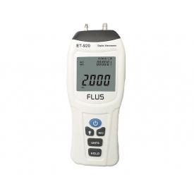 Дифманометр FLUS ET-923