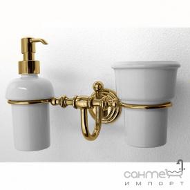 Дозатор рідкого мила зі стаканом підвісні Pacini & Saccardi Rome 30056-D/Про золото