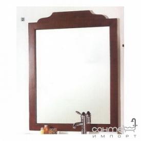Дзеркало для ванної H2O B020