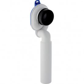 Cифон Geberit для писсуара вертикальный выпуск d 50 мм 152.951.11.1