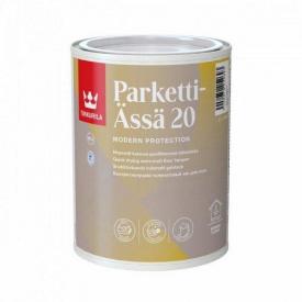Лак для пола акрил-уретановый Tikkurila Parketti-Assa 20 0,9 л