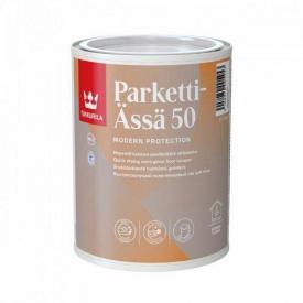 Лак для пола Tikkurila Parketti-Assa 20 полуглянцевый 1 л